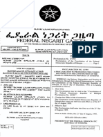 Proc No. 1-1995 Constitution of the Federal Democratic Repu.pdf