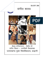 BAMV-201.pdf