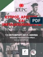 Flyer CLPC Conference 20x25cm