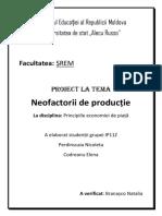 Neofactorii de Productie