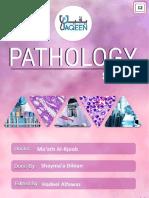 Pathology 12