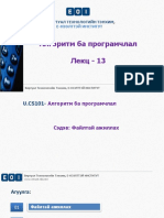 Lecture-13