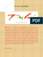 Aqari Dubai