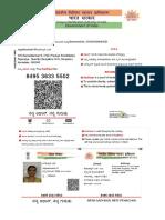 eaadhaarletter.pdf