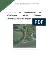 RIM Rafinarie Oltenita_BG.pdf