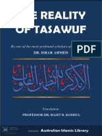The Reality of Tasawuf - Dr. Israr Ahmed (English Translation of Haqeeqat e Tasawwuf)