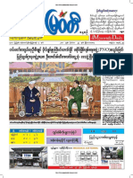 Myawady Daily Newspaper 29-11-2018