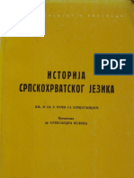 Belić Istorija srpskohrvatskog jezika 2 - glagoli.pdf