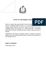 Notice to the General Public Dasheng Bank