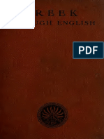 299960968-Greek-Through-English-http-www-projethomere-com.pdf