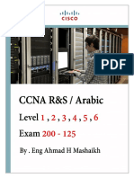 CCNA R&S.pdf