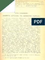 194707 - ყაუხჩიშვილი - ქართლის ცხოვრება და მსოფლიო ისტორია