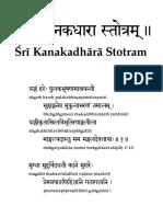 Kanakadhara Trans