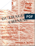 Outrageous Chinese.pdf