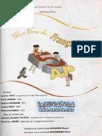 كتاب-اللغة-الفرنسية-المدرسي-سنة-خامسة-ابتدائي.pdf