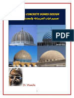 STEEL_and_CONCRETE_DOMES_DESIGN_-.pdf