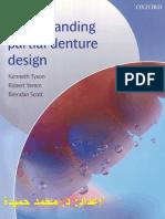 Understanding Partial Denture Design - Tyson, Yemm and Scott
