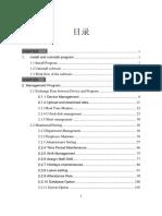 att_e.pdf