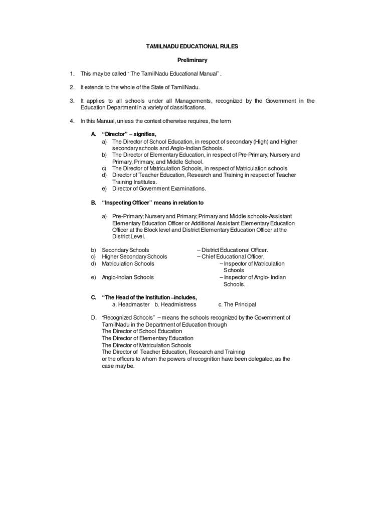 Tamilnadu education rules academic degree primary education aiddatafo Gallery