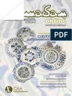 Revista Al-Madan Online n.º 20 Tomo 1