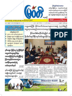 Myawady Daily Newspaper(1.12.2018)