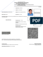 Htc1.Hryssc.in AdmitCard FormInputForAdmitCard.aspx (1)