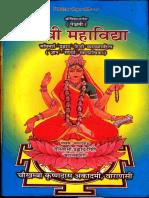 Bhairavi Mahavidhya