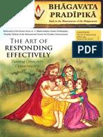 Bhagavata Pradipika#18