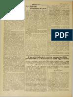 A gyulafehérvári román nemzetgyűlés proklamálta a Romániával való egyesülést -  Népszava, 1918. december 3.