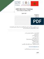 طلب الترشيح  AREF-RELO ELT Workshops - Academy of Casablanca-Settat