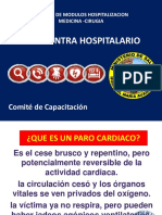RCP INTRA