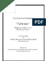 Tafweez
