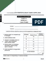 Ujian-Bahasa-Inggeris-Tahun-4-Kertas-2.pdf