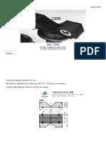 Especificação de JBL 2308