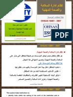 ohsahs
