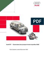 Audi Q7 trans