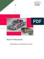 Audi TT Roadster Rus