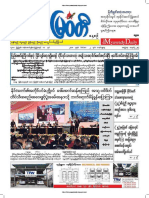 Myawady Daily Newspaper-2-12-2018
