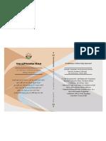 مجلة جامعة الزيتونة.pdf