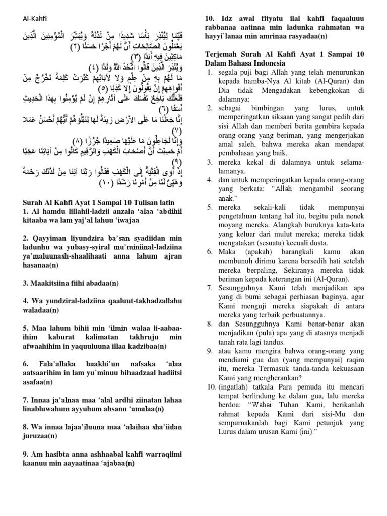 All The Surah Al Kahfi Ayat 1 10 Dalam Bahasa Indonesia Fan As