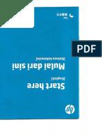 ITP Written Exam Ad