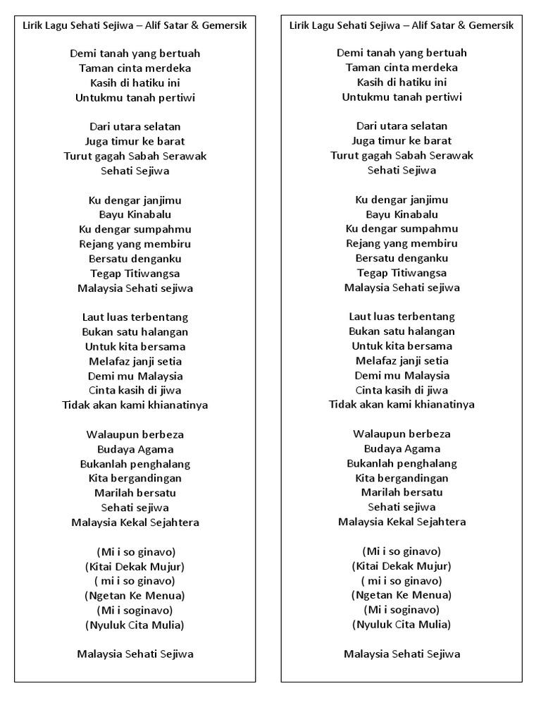 Lirik Lagu Sehati Sejiwa Alif Satar Gemersik Lirik Lagu Sehati Sejiwa Alif Satar Gemersik