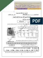 Bac Blanc N°01 science 3ASS 1er sujet