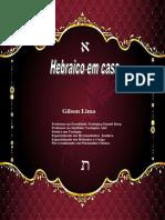 Apostila de Hebraico Módulo Básico Vol. 1