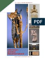 Umetnost Drevne Mesopotamije Izvod-libre