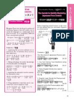 201801-P025-040