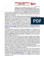 AgSyn_PASE_OMED_6-7-2018.pdf