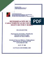 USO4432.pdf