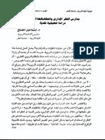 019310-0006-fulltext.pdf