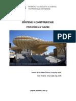 Prirucnik Za Vjezbe - Drvene Konstrukcije